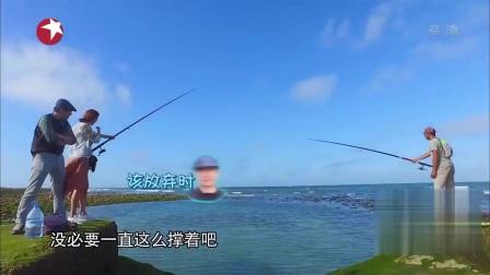 170603-花絮:沈腾化身骑士保护志玲-旅途的花样-国语720P(2)