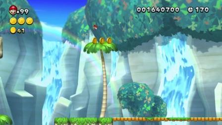 【小Ka解说】WiiU新超级马里奥兄弟U(6)脆弱的耀西