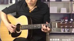 王一吉他小站——《成都》(指弹版)