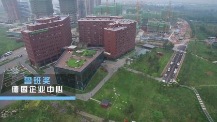 荣华建设集团宣传片