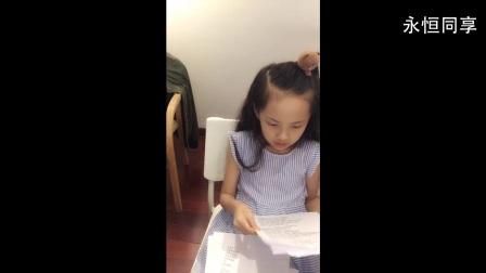 夏侯钰涵 - 快乐歌唱,健康发声 -