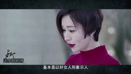 卧底归来配角杨雨婷逆袭女主角, 让人舔屏的蛇蝎美女专业户