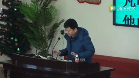 杨宏亮牧师-寻求神的同在 (一) 2016.2.17