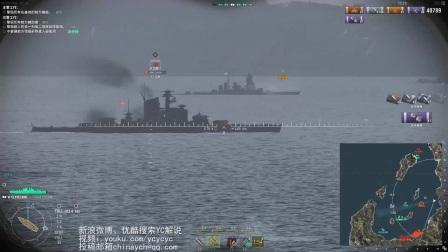 战舰世界YC解说第185期  066PVE任务介绍3