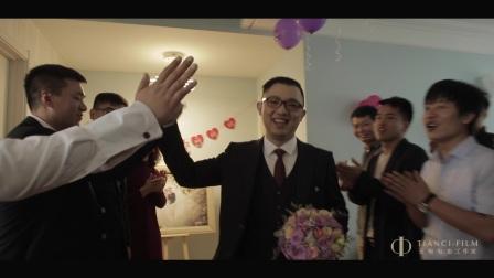 Tiancifilm(天赐电影)作品 20170604婚礼快剪
