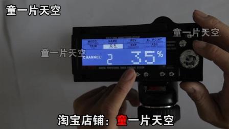 富斯GT3B遥控器使用详解-童一片天空
