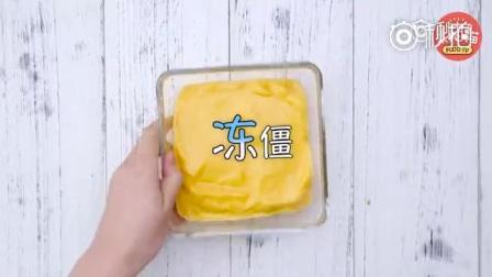 【无奶油芒果冰淇淋】作为芒果控的我, 你值得拥有~