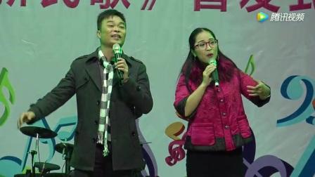 台山民歌——接妹还_腾讯视频_3