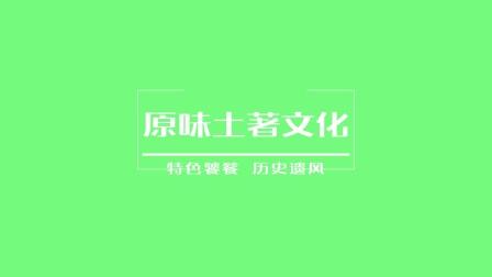 【MoreShine慕尚喜堂海外婚礼】塞班视频1
