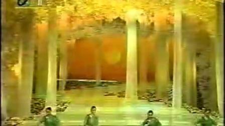 1993年春节歌舞晚会《(印度舞蹈 罐 舞》_标清
