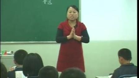 《阿长与山海经》课堂实录第一部分山西车洁艳七年级上册初中语文研讨课教学视频