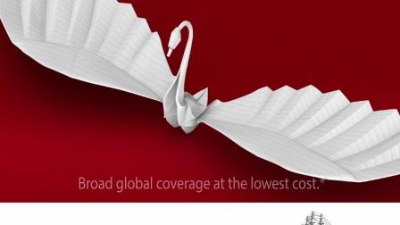 Vanguard Swan Web Banner