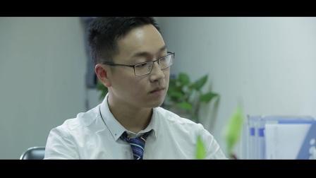 德阳工商银行微电影《以工行的名义》 皓亚星空电影工作室