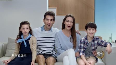 马可波罗瓷砖2017年15秒广告片-不同的家庭,共同的选择