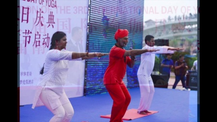 2nd Curtain Raiser – 3rd IDY Celebrations in Huzhou on May 20, 2017