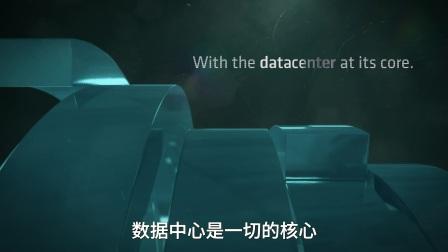 AMD服务器品牌 EPYC,开创机器智能新时代