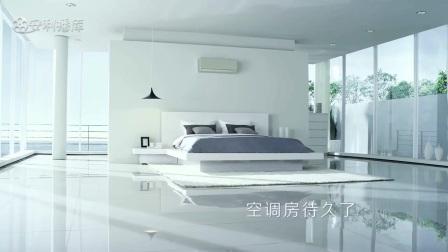 雅姿水润保湿系列30秒广告