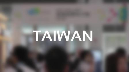 初创企业在2017年亚洲消费电子展上崭露头角/Startup Companies Emerge at CES Asia 2017