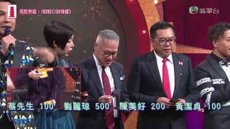 萬眾同心公益金 - 甄澤權卡片魔術