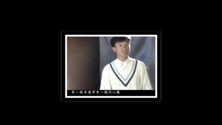 邵阳职业技术学院文秘1151班《爱》背景