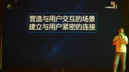 2017树熊第四届Wi-Fi节直播回放(下半场节选)