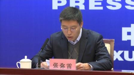 徐州市市区困难群众医疗救助实施办法新闻发布会