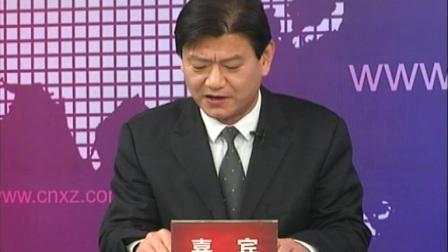 《徐州市人民政府重大行政决策程序规定》新闻发布会