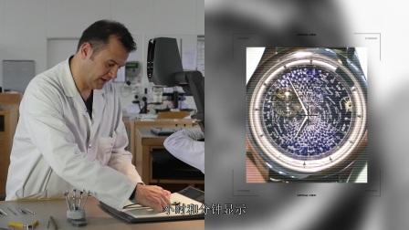 """Master Grande Tradition Grande Complication'  by Jaeger-LeCoultre"