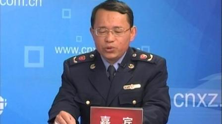徐州市工商局新闻发布会