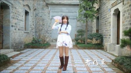 【有咩酱】咏春·金陵七景【生日作】宅舞