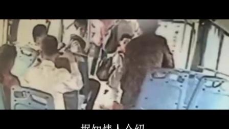 老头公交强吻女孩 嫌疑老头已经七八十岁并非第一次咸猪手 常州老汉公交车上强吻小女孩 涉嫌猥亵儿童被抓