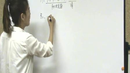 标准日本语初级上册第一课单词语法包老师