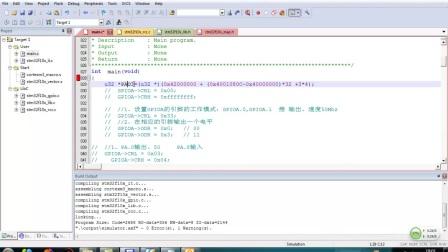 第13集--位绑定的基础应用--刘凯老师STM32培训视频
