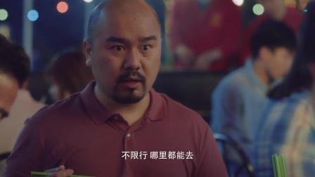 JMC 江铃特顺_经典传承篇_30s