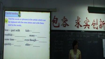 郴州市六中骨干教师培训微型课示范片段5