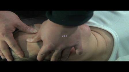 中医针灸美容整脊培训彭丽华 手法 额肌的手法调整,使川字纹变浅