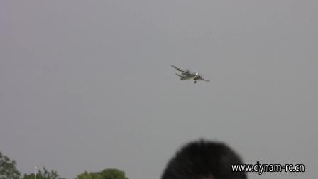 迪乐美B-26试飞