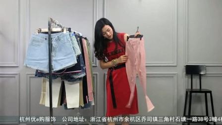 【已清】6月9日 杭州优e购服饰(走份牛仔长裤、短裤)仅1份 50件 800元【注:不包邮】