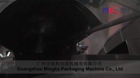170606MK-60HY多款酒精棉球兼容包装测试