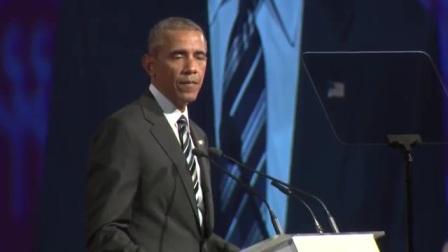 奥巴马在蒙特利尔贸易局的演讲