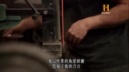 锻刀大赛 S04E04 非洲马卡拉卡镰刀(Makraka)[熟肉]
