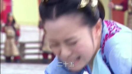 SP影视剧宫女集体挨板子
