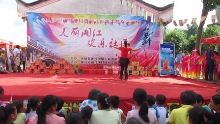 黄沙河广场舞——蓝色的蒙古高原