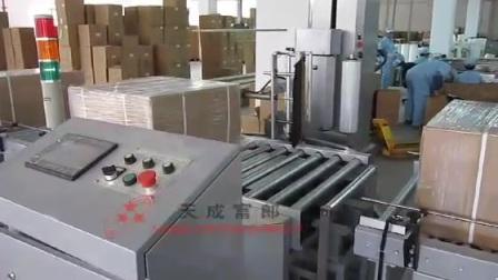 纸箱六面缠绕机,六面体包装机