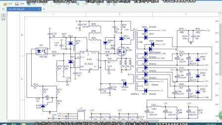 汇川变频器2_电子维修培训 9820电控箱维修  电路板维修培训学校