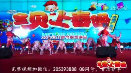 2017至2018最新幼儿小班舞蹈简单舞蹈 《剪纸姑娘》