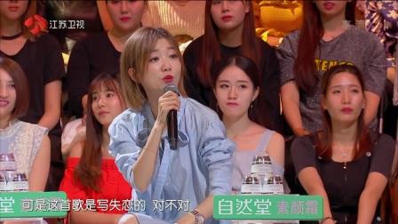第十段 金曲捞 金曲捞拼接 20170609 高清版
