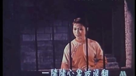 (潇湘夜雨) 红色电影《红珊瑚》插曲:渔家女要做好儿男