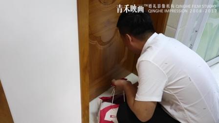 【青禾影视】[婚礼影像]6.10快剪