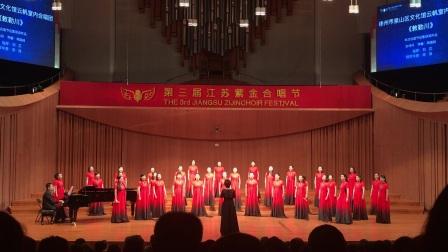 敕勒川——女声合唱